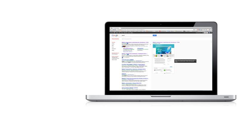 Daj się znaleźć w Google!|#000|../page/posiadasz_strone_internetowa